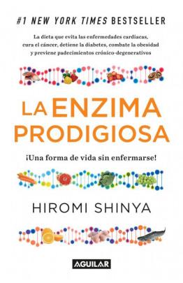 La enzima prodigiosa (La enzima prodigiosa 1)