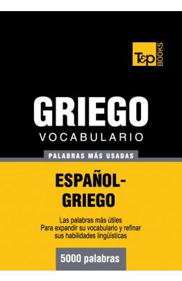 Vocabulario español-griego - 5000 palabras más usadas